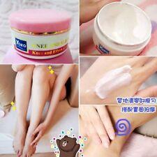 Yoko Knee And Elbow Moisturizing and Whitening Cream 50g.