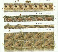 Israel 2004 -ANIMALS OF THE BIBLE - MNH - DS 07-11  4 FULL SHEETS