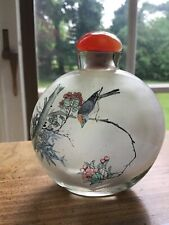 New listing Vintage Chinese Internal Painted Snuff Bottle Frosted Glass-Birds-River Village