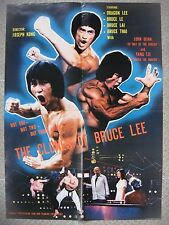 Chinese Karate Kung Fu CLONES OF BRUCE LEE Film Movie Poster 53x73cm 70s VF