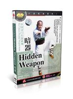 Chinese ShaoLin Kongfu Peculiar Weapon Series - Hideen Weapon - Shi Debiao 2DVDs