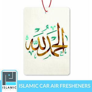Alhamdulillah All praise is to Allah Islamic Car Air Freshener Ideal Gift IP0018