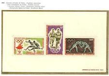 CAMEROUN - CAMERUN (REP. INDIP.) - BF - 1964 - Giochi olimp. Tokio