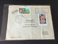 Republi Gabonaise 1971 to france used stamps cover Ref R28470
