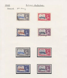 Cyprus. 1935. SG 144-147, Silver jubilee. Mint & used sets.