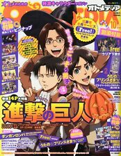 Otomedia 2013 Oct-cover-attack on titan -free gift- free! plastic sheet & more