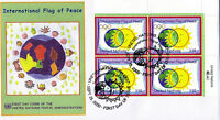 UNITED NATIONS 2000 INTERNATIONAL FLAG OF PEACE PLATE BLOCK  FIRST DAY COVER SHS