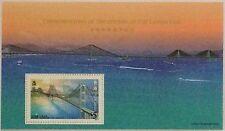 """1997 Hong Kong stamp sheetlet """"Modern Landmarks"""" 200pcs"""