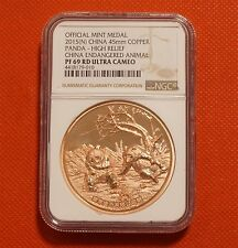 Nanjing 2015 Panda copper 45mm 2016 China Coin Medal mintage 99 NGC69