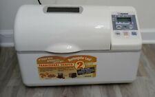 New listing Zojirushi Home Bakery Supreme Bbcc-V20 Bread Maker Machine 2Lb Jam Cake Sandwich