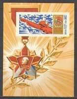 Russia 1968 Horses/Cavalryman/Lenin 1v m/s (n23190)