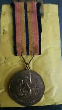 Egypt. October 6th 1973 medal/crossing Suez Canal, capturing the Bar-Lev line.