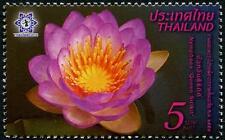 Flower mnh stamp 2016 Thailand Asian International Exhibition