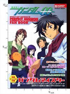 GUNDAM 00 Perfect Misson Fan Book w/Poster Art GK