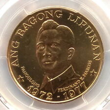 Philippines 1977 New Society 1500 Pesos PCGS Gold Coin,UNC