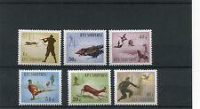 Albania 1965 serie scene di caccia 982-87 mnh