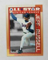 2017 Rediscover Topps Buyback 1990 #395 Jeff Russell - NM-MT