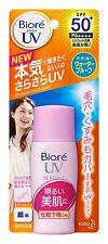 Kao Biore Uv Perfect Bright Face Milk Spf50+ Pa+ 30ml Sunscreen Makeup Base