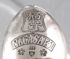 Antique 8 dessert NAGASAKI spoons JAPAN MASSIVE  SILVER end 19th Japon Japonais