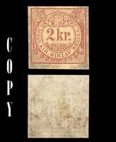 HUNGARY 1868  2KR  Military Border Newspaper Tax stamp,   COPY