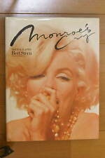 Monroe's Cry Marilyn Monroe Photo book by Bert Stern