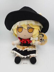 "Touhou Project B2107 Marisa Kirisame Gift Plush Stuffed 9"" TAG Toy Doll Japan"