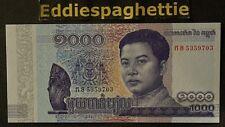 Cambodia 1000 Riels, 2016 UNC P-67
