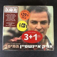 2017 Arik Einstein Hebrew Israeli Rock 4 Music CDs Best Of אריק איינשטיין המיטב