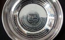 Brand New Islamic  Engraved Quran Verses Surah Yaseen Bowl