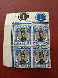 Malaysia Trengganu 1949 50c Sultan Ismail Plate block of 4, toning at back