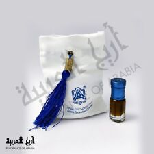 A1 Kaaba Abdul Samad Al Qurashi migliore qualità Floreale Musky Profumo Olio da 3 ml
