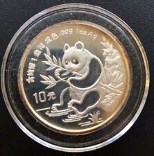 1991 China Silver Panda 10 Yuan, Small Date 1oz. .999 Fine Silver Round