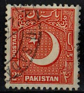 PAKISTAN 1949 Crescent and Star Country Motifs /Mi:PK 49A/ 2as STAMP