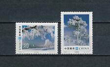 P.R.China  2552-3 MNH, Winter Scenes, 1995