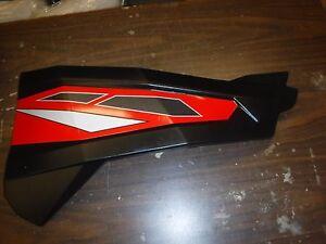 Polaris RZR Right Hand Door Skin P/N 5450638