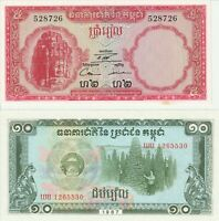 Group Lot 2 Choice UNC Banknotes Cambodia 1962 1987 5 10 Riels Pick 10 34