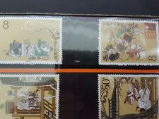 China 1987 T123 & T131 MNH 2 sets stamp