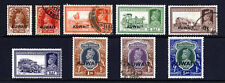 KUWAIT KG VI 1939 Issues of INDIA Overprinted KUWAIT SG 36 to SG 49 MINT & VFU