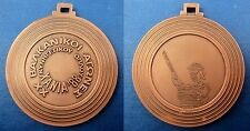 20th BALKAN GAMES OF HUNTING RIFFLE, CHANIA GREECE 1988 BRONZE MEDAL AWARD