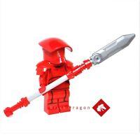 Lego Star Wars - Elite Praetorian Guard minifigure (Version 2) from set 75225