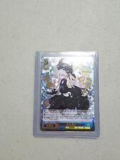 Weiss Schwarz Kantai Collection Abyssal Fleet SP KC/SE28-41SP Destroyer Princess