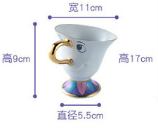 Limited edition Beauty and the Beast Mrs Potts' son Chip Only Cup Tea Coffee Mug