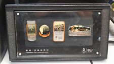 2008 BEIJING AUDI PASSION FOR MOVEMENT OLYMPIC PIN SET