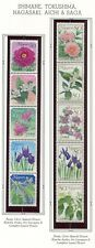 Japan 2010 Prefecture NH Scott 3207-11 3211a 3212-16 3216a Flowers 10 Stamps