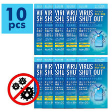 10pcs New Spatial Disinfection Card  Made In Japan 100% Authentic