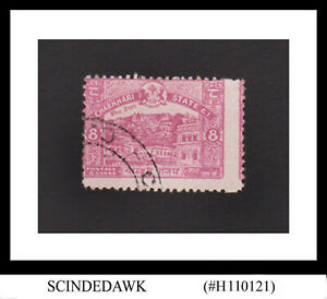 CHARKHARI STATE - 1931 S8a FORT G#49 - 1V ERROR MISPRINT PERFORATION SHIFTED USE