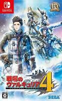 USED Nintendo Switch Valkyria Chronicles 4 61230 JAPAN IMPORT