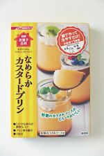 NISSIN Nameraka Smooth Custard Pudding Mix Making Powder 1pc Japanese Dessert