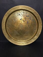 ANTIQUE MIDDLE EASTERN ARABIC ISLAMIC INLAID SILVER COPPER BRASS CAIROWARE TRAY