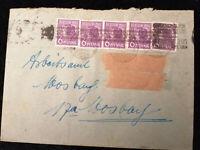 Deutschland Alliierte Besetzung 1948-MiNr.37 Brief Aufdruck Bandleiste,Frankfurt